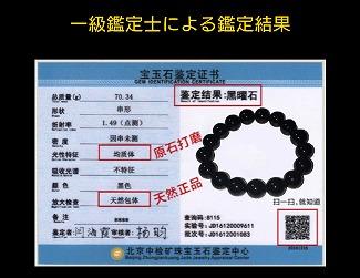 obsidian017