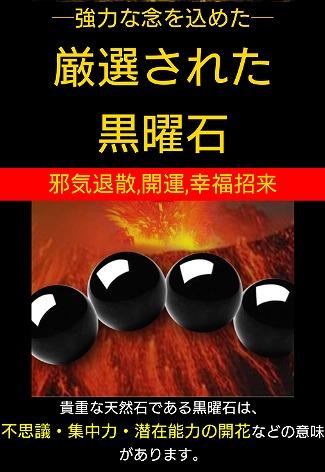 obsidian012