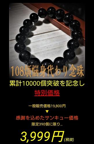 obsidian002