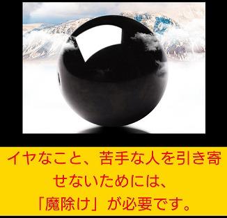 obsidian011