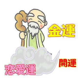 kamisamagoriyaku