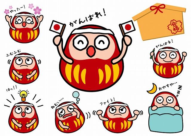 gokakukigan001-46